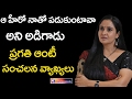 Download pragathi aunty sensational comments on tamil star hero    Top Telugu Media in Mp3, Mp4 and 3GP