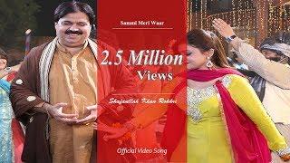 Download Shafaullah khan Rokhri Sammi Meri Waar 3Gp Mp4