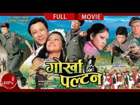 Gorkha Paltan Super Hit Nepali Movie video
