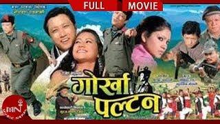 Gorkha Paltan  Nepali Superhit Movie  Prashant Tam