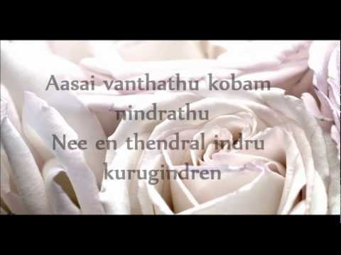 Maalai Pozhuthin Mayakathile - En Uyirae Lyrics video