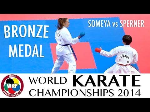 SOMEYA vs SPERNER. 2014 World Karate Championships. Kumite -61kg. Bronze Medal