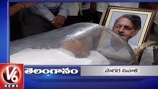 6PM Headlines | Vidyasagar Rao Passes Away | Basaveshwara Jayanti | Mirchi Farmers Protest