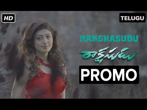 Nee Needavutha Promo Teaser | Rakshasudu | Masss