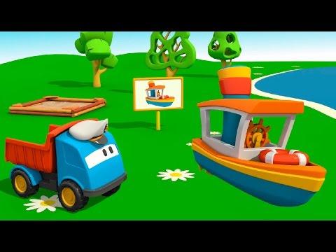Мультфильмы про машинки: Грузовичок Лева и Кораблик
