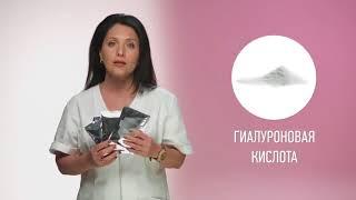 Альгинатные маски BIOSEA  Бизнес с Биоси I Biosea   Работа в интернете