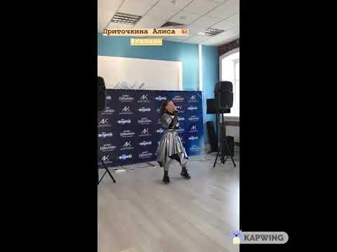Национальный отбор России на Детское Евровидение 2019! JESC 2019 Russia National Final - the 11 fina