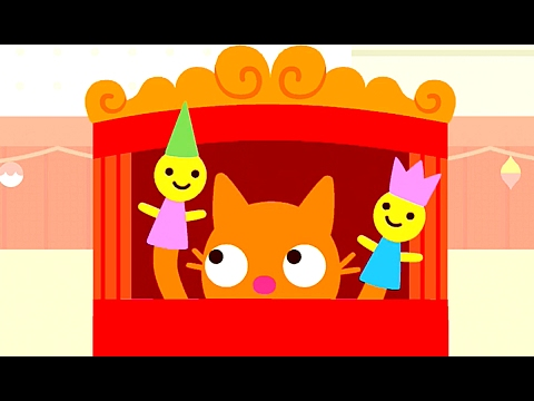 Малыши cаго мини и кошка Джиня детская развивающая игра sago mini babes