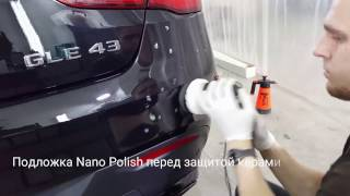 Защита кузова Mercedes GLE 43 AMG
