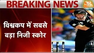 NZ's Martin Guptill Breaks Chris Gayle's Record In WC, Scores 237 Agains WI