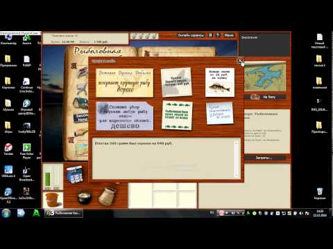 Скачать Русская рыбалка 3 6 одиночная игра