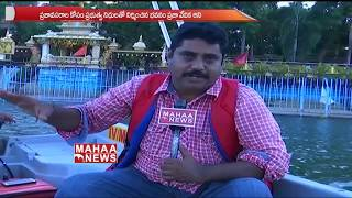 Special 30: Jagan Orders Demolition Praja Vedika | Chandrababu  Vs Jagan | MAHAA NEWS