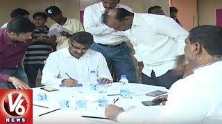 Konda Vishweshwar Reddy To Meet AICC Chief Rahul Gandhi | Delhi