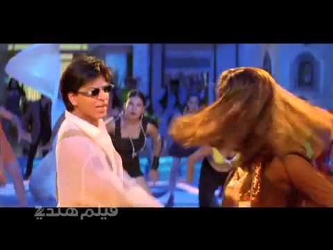 Baadshah prono on Film Hindi