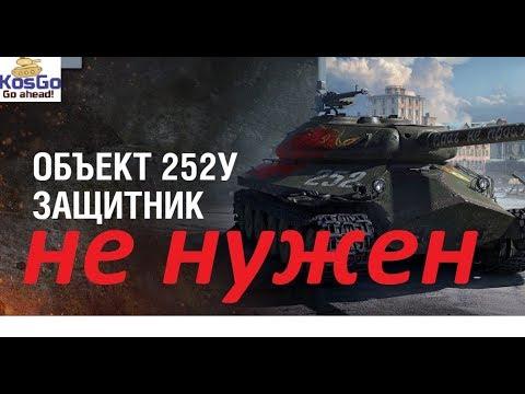 """Халявный прем VK 168.01 (P) КРУЧЕ чем """"ЗАЩИТНИК""""!?!?!??!?!??!!!"""