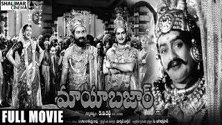 download lagu Maya Bazar Full Length Movie  Ntr.anr.svr,savithri,sandhya gratis