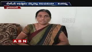 TRS అధిష్టానం చెప్పినట్టు నడుచుకుంటా   TRS Leader Srikanth Chary Mother Shankaramma speaks to media