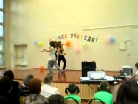 Анна жаркова ко дню учителя скачать песню