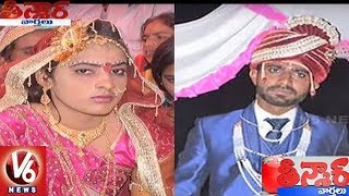 Bride Stops Wedding As Groom Sports Beard In Madhya Pradesh