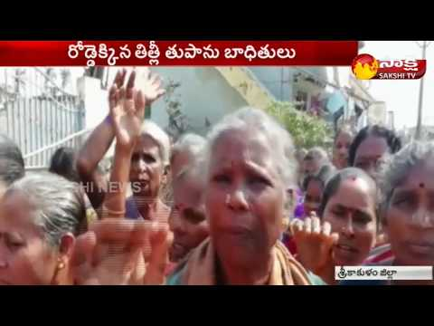 Titli Cyclone Victims Protest at Srikakulam District | Slams Chandrababu Govt - Watch Exclusive