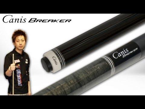 ビリヤード商品紹介 CANIS BREAK(大井直幸プロ使用モデル)