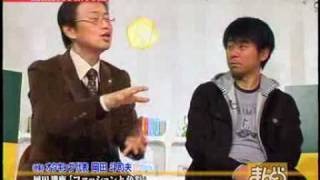 1D4 080126 Mantora Toshio Okada continuation 2 of 2