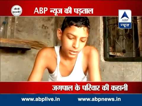ABP News special l Sugar prices likely to go up!