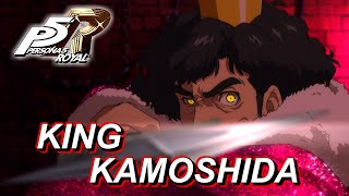 Persona 5 Royal | King Kamoshida (Merciless)