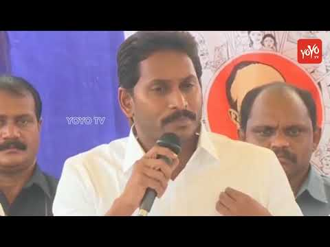YS Jagan Political Strategies Getting Attention From Analysts | Jagan Padayatra | YOYO TV Channel