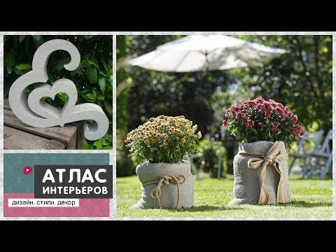 Поделки из цемента своими руками. Идеи для дачи и сада: кашпо, декор и скульптуры из бетона