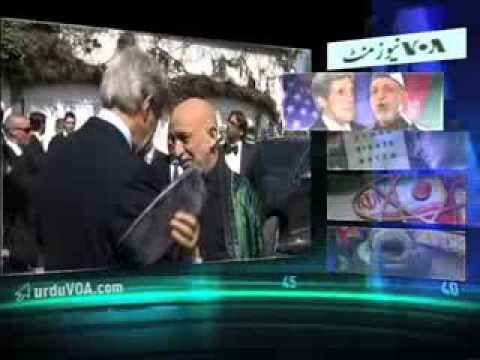 NEWSMINUTE - Kerry in Afghanistan for Talks - 10.11.13