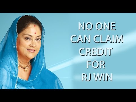 Vasundhara Raje wants all the credit for herself