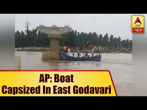 Andhra Pradesh: Boat With More Than 40 People Capsized In East Godavari, 10 Went Missing | ABP News