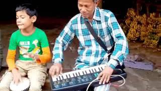Download গরিব বাবা ও ছেলের হৃদয় ভেজা গান প্রকাশ পেলো ভালবাসার ময়না পাখি 3Gp Mp4