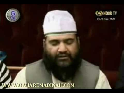 Manqabat Of Huzoor Ghaws Paak [r.a] video