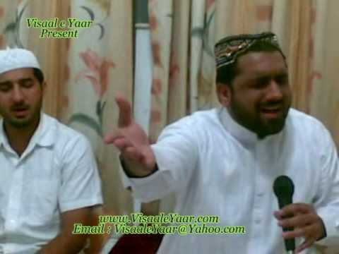 Urdu Naat(naat Sarkar Ki)qari Shahid Mahmood In Dubai.by Visaal video