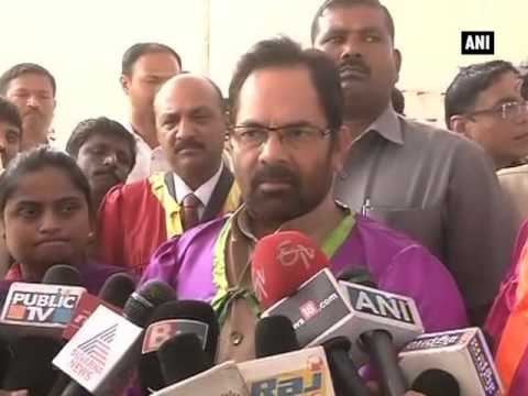 Using educational institutions for political gain wrong: Naqvi