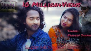 """Tor Chehra""New Nagpuri  Romantic Sad Song|Singer Pradeep Shama|Artist Ritika & Vivek"