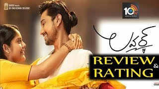 Lover Movie Review and Rating | #RajTharun | Nede Vidudala