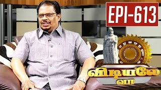 Sirappu Virunthinar 08-09-2015 Mr. M. Abdul Sammad – Kalaignar TV Vidiyale Vaa Show 08-09-15 Episode 613