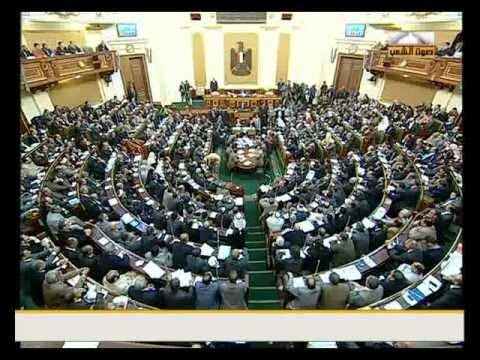 الجلسة الطارئة لمجلس الشعب بشأن أحداث بورسعيد الدامية Music Videos
