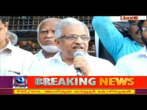 Oommen Chandy Can Play Any Dirty Game: Pinarayi | Solar Case | Latest News Bulletin