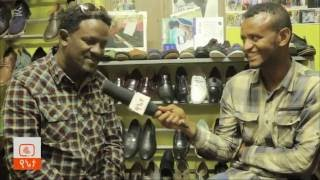 An Ethiopian man who make shoe for celebrities