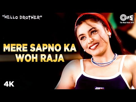 Hata Saawan Ki Ghata - Hello Brother | Salman Khan & Rani |...