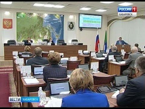 Комитет по бюджету