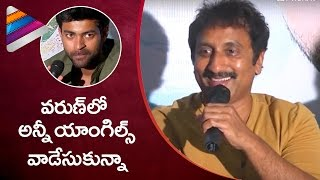 Sreenu Vaitla Funny Comments on Varun Tej | Mister Trailer Launch | Lavanya Tripathi | Hebah Patel