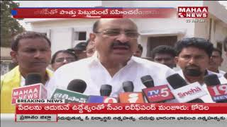 Minister Kamineni Srinivas Fires on YS Jagan