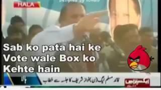 Funny Nawaz Sharif speech #Sardi