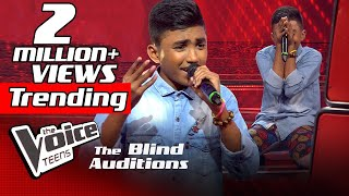 Dinidu Lakshan | Humen To Loot Liya | Blind Auditions | The Voice Teens Sri Lanka
