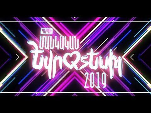 Junior eurovision Armenia 2019 final (Recap of all the songs)